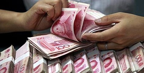 Trung Quốc dừng hoạt động 2 ngân hàng vì có liên quan tới casino ở Macau